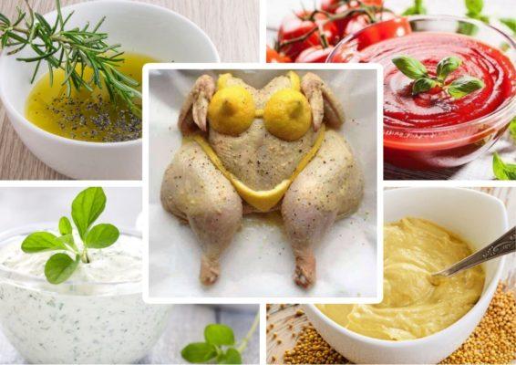 необычный маринады для курицы