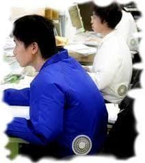 японская куртка с вентиляцией