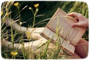 Книги для летнего чтения