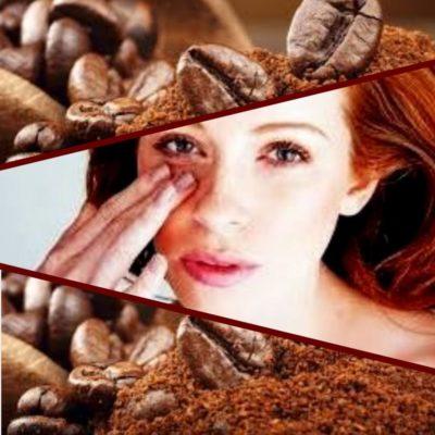 кофе от мешков под глазами