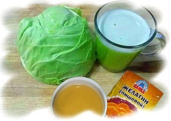 маска с желатином и капустным соком