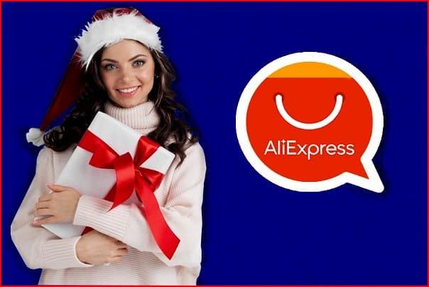 новогодние подарки подруге, Алиэкспресс
