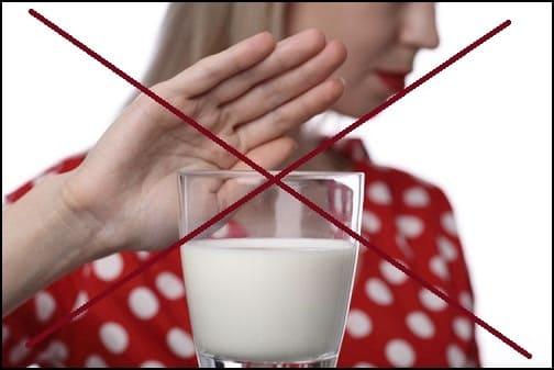запрет не пить молоко