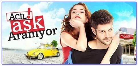 турецкий сериал на лето