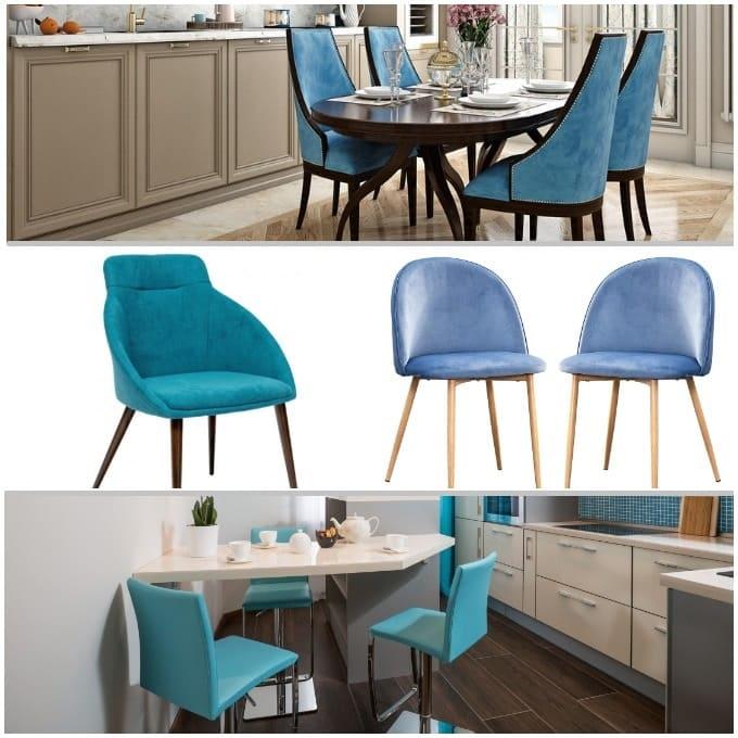 синие стулья на кухню