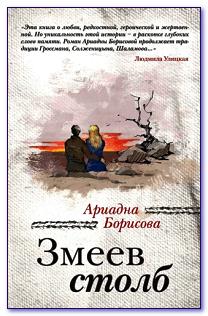 книги о войне и любви