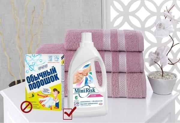 мягкость полотенец, чтобы полотенца были мягкими