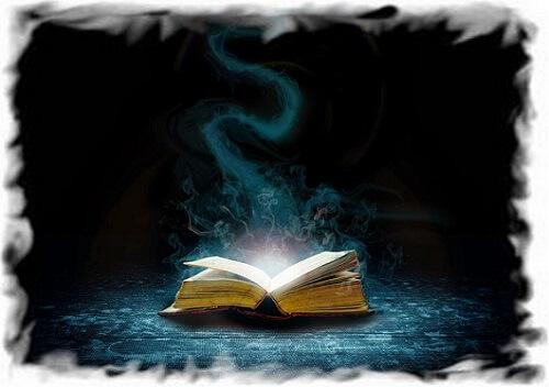 книги о мистике