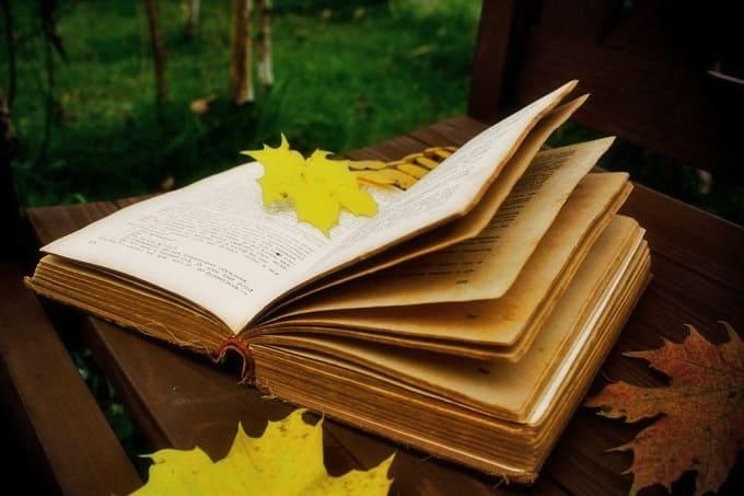 осеннее чтение, книги на осень